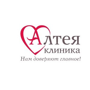 Клиника «Алтея»