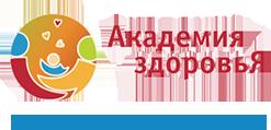 «Академия здоровья» на пр. Ленина