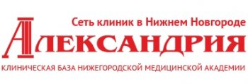 Клиника «Александрия» на М. Покровской