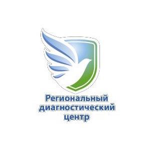 Региональный диагностический центр