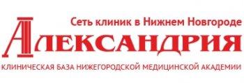 Клиника «Александрия» на Ошарской
